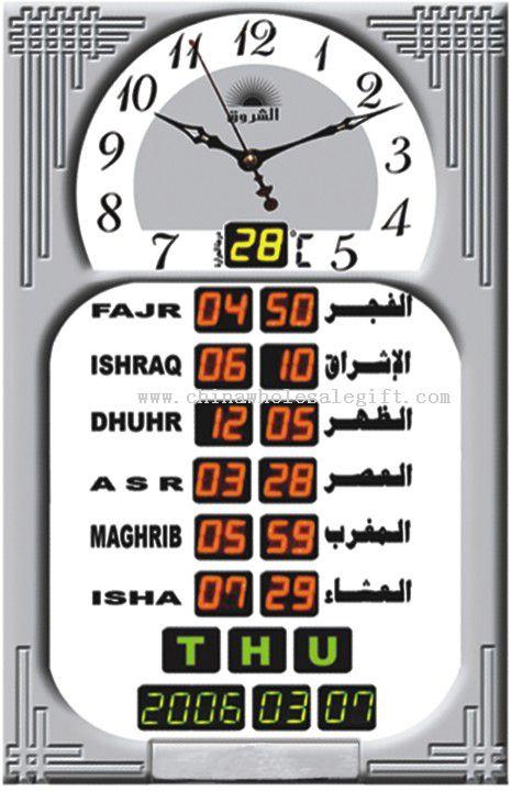 China wholesale gift > Clocks & Watches > Islamic Clock