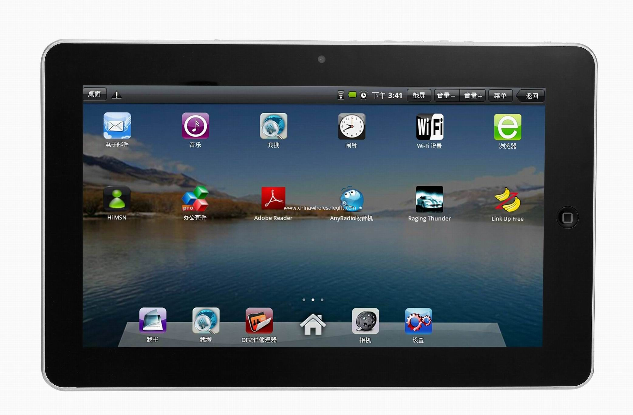 Wholesale android tablet pc buy android tablet pc from chinese