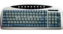 MultiMedia Keyboard images