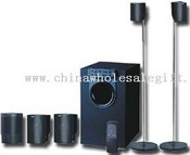 5.1 Mini Home Theater images