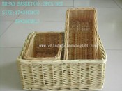 Bread Baskets images
