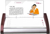 Sell Desk Top Weekly Calendar images