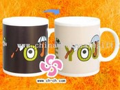 11oz.Advertisement cup (b) images