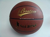 Reguler PVC Basketball images