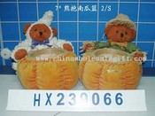 BEAR HOLDING THE PUMPKIN BASKET 2/S images