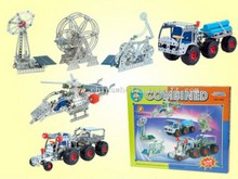 Suit of 6 solar toy images