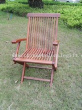 Leisure Chair images