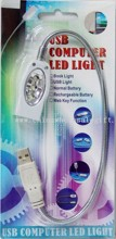 3 LED USB LED light images