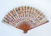 Hand Bamboo Fan images