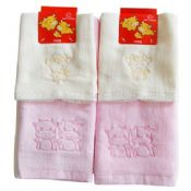 Velour Embroidery Towel Set images