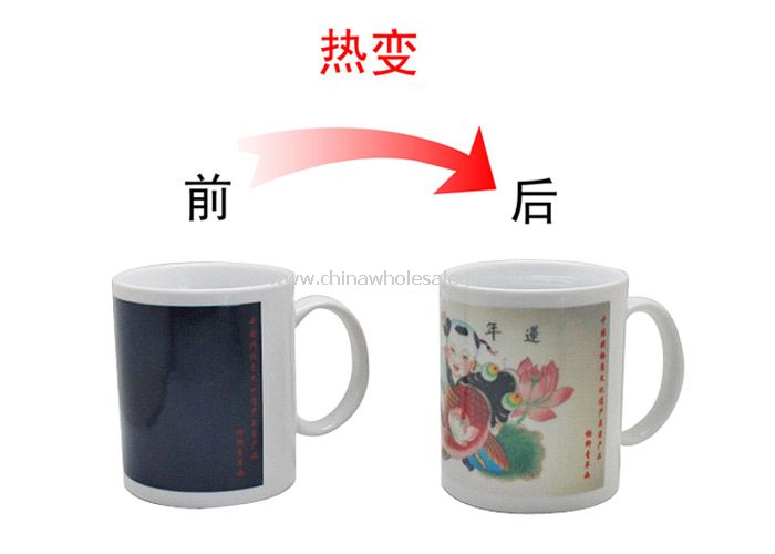 Advertisement Promotion Cup