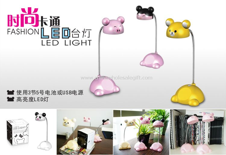 Fashion LED Cartoon Light