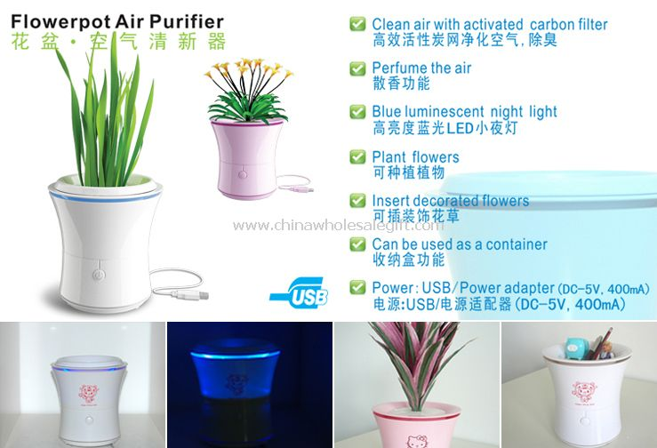 Flowerpot air purifier