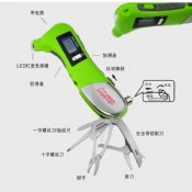 Multi-function Tire Gauge gift set with Power banks images