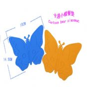 Butterfly custom silicon pot holder images