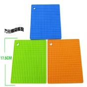 Square silicone hot trivet images