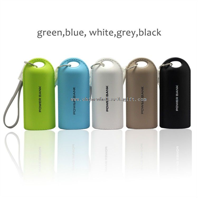 Gift power bank 5200mah with keychain cable